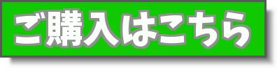 freefont_logo_keifont