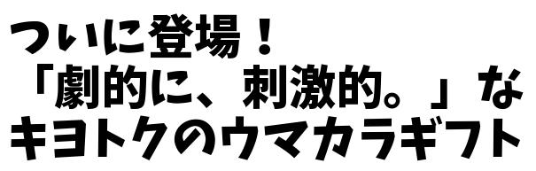 freefont_logo_keifont (16)